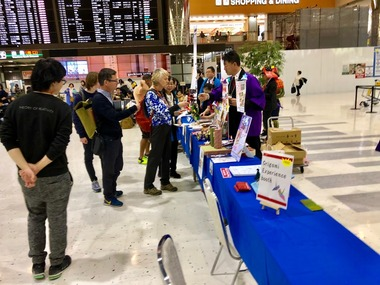 成田空港イベント