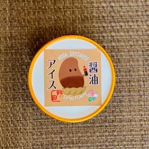 野田市名物・ご当地アイス「醤油アイス」