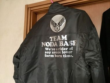 NODA BASE