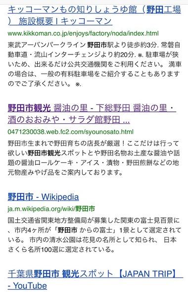ウッキペディアより
