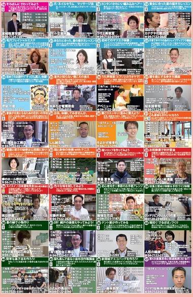 野田街ゼミ2017dfc4bf56