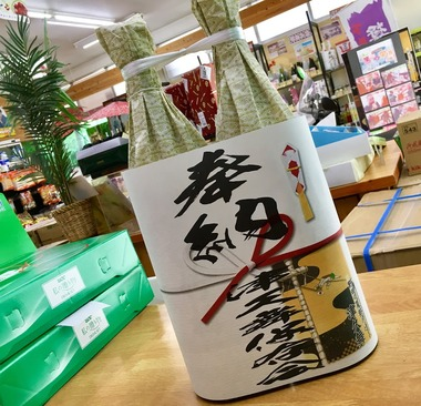 野田市の祭り津久舞IMG_04537