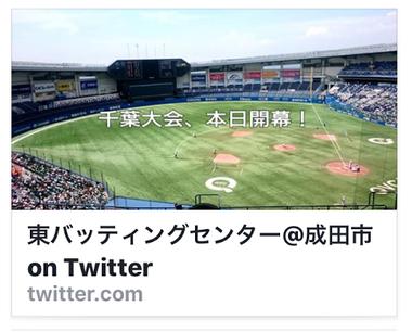 高校野球開会式IMG_1625
