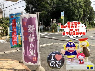 猛暑が続く野田市