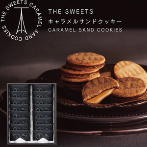 ザ・スイゥーツ・キャラメルサンドクッキーの販売店
