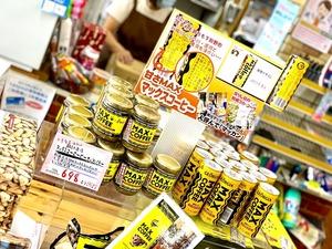 野田市の黄色いアイツ