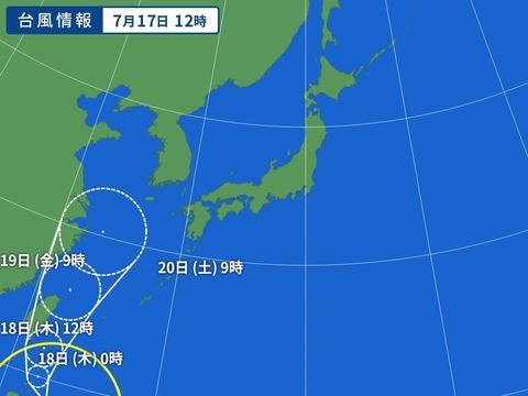 WM_TY-JPN-3D_20190717-120000