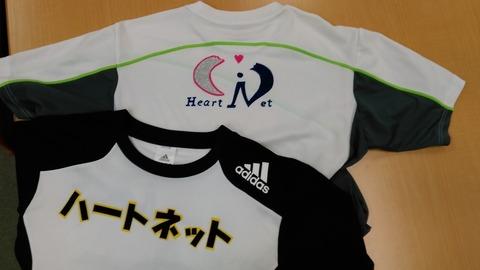 リレーマラソン (1)