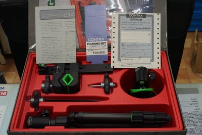 ツーリングセット2DSC02410