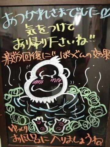 kanban-aki1