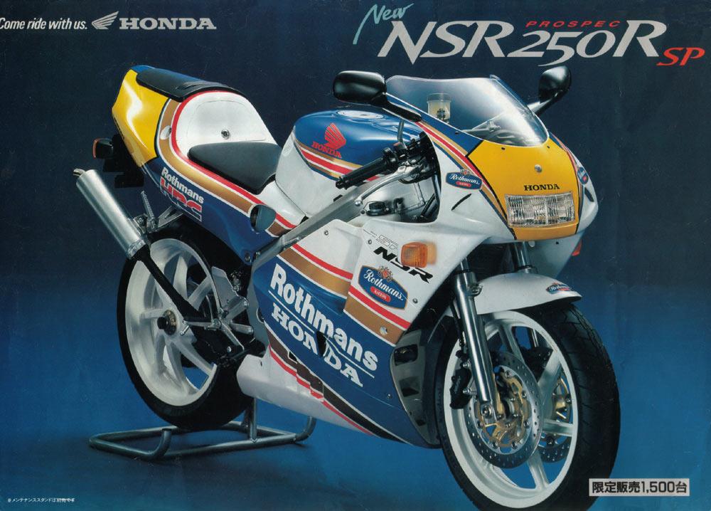 mc28-94-nsr-250-r-sp-rothmans-2