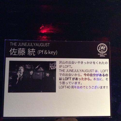 20161124-5