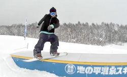 2010/2011 スノーボードIKENOCITY Vol.3 池の平オープン パークとグラトリ