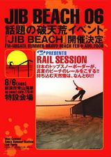 ビーチフェスタ2006 『JIB BEACH』