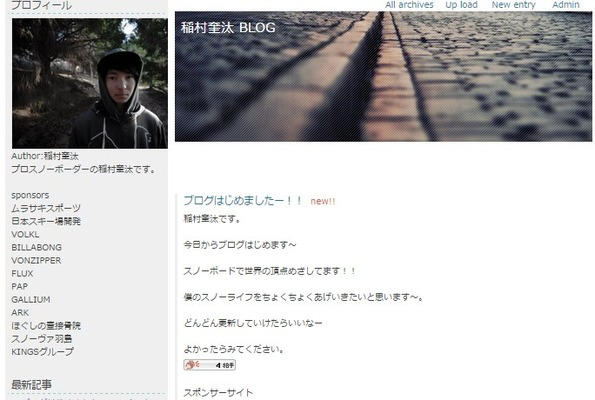 keita blog