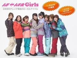 「ハチ ハチ北Girls MINILIVE&CUSTOMER GREETING(SHAKEHANDS)」を開催