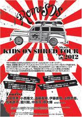 Rome SDS KIDS ON SHRED TOUR 2012 開催!!