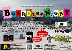 boarders night