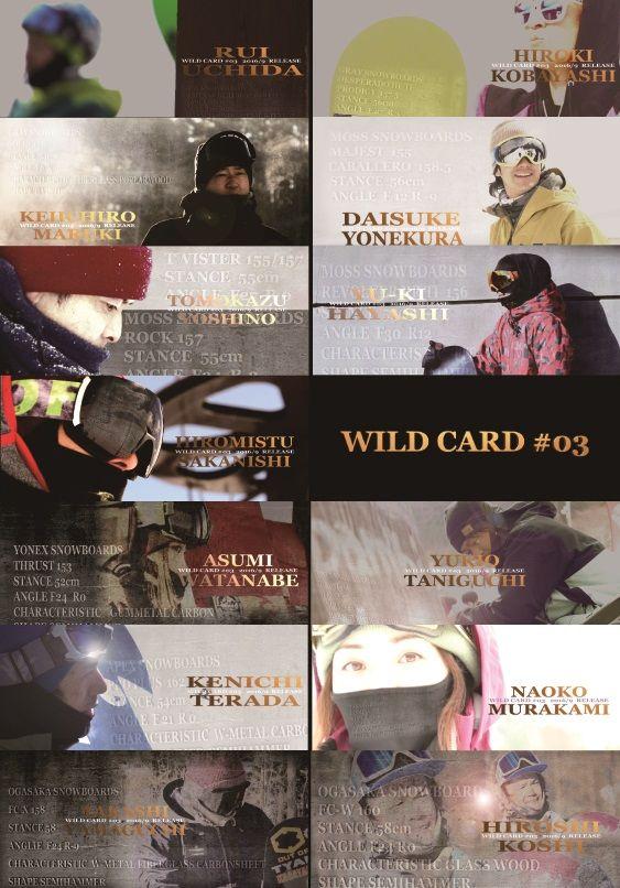 wild-card-03-small