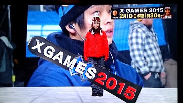 X-games_TVshow