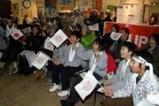 中井の父直樹さんが経営するホテルで開かれた「応援会」には約150人が集まり声援を送った