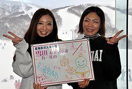写真=元日の雪山ガール