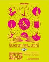 BURTON RAIL DAYS presented by MINI