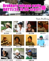 Brokkory リリースParty 11月24日開催決定!!