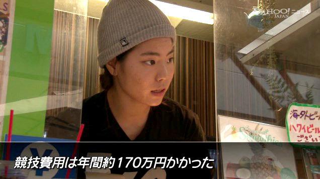 natsuki2