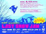 LAST SNOW JAM 開催! in 中山峠スキー場