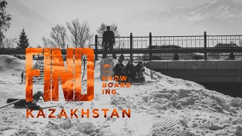 rome sds Find Snowboarding:Kazakhstan