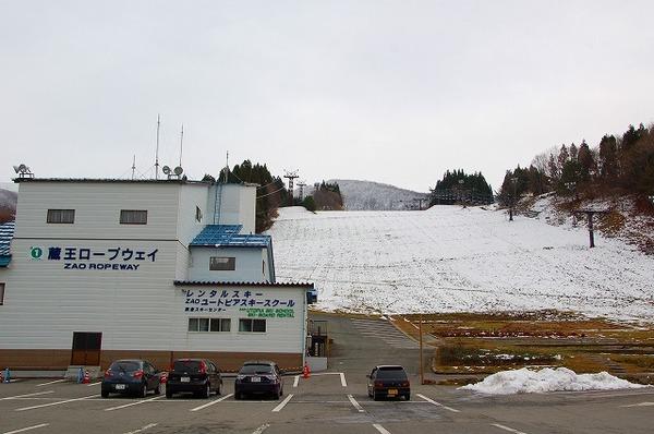 蔵王温泉スキー場2