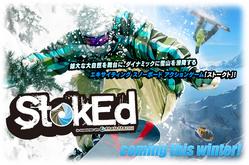 Xbox360用エクストリームスポーツスノーボードゲーム「ストークト」