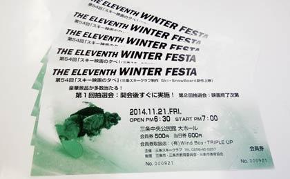 THE ELEVENTH WINTER FESTA