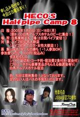 HECO'S Halfpipe Camp 8