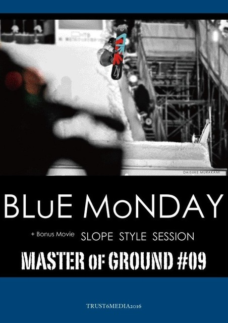 blue-monday_front_jkt