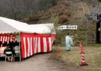 シーズン中の安全と降雪の祈願が行われたスキー場開き(京丹後市弥栄町野間・スイス村スキー場)