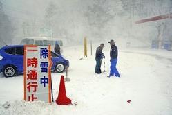 雪崩が発生し、通行止めとなった現場(15日午前11時、山形市蔵王温泉で)
