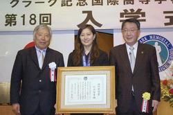 深川市特別栄誉賞を受けた竹内選手(中央)。左は三浦雄一郎氏