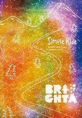 BRIGHTA試写会9月4日渋谷で開催!