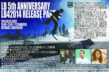 LB 5th ANNIVERSARY LB42014 RELEASE PARTY!!