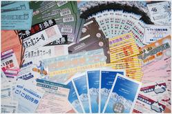 60名様にスキー場リフト券などが当たる「お年玉プレゼントキャンペーン!」開始!!