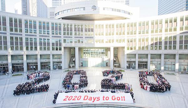 Tokyo_2020_Days_BIG
