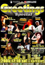 「GREETINGS SPECIAL」開催!!