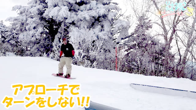 スノーボード ボックス ハウツー 50-50