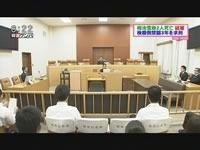 雪崩学生2人死亡で禁固3年求刑
