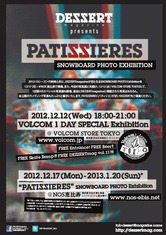 DEZZERT magazine Presents【Patissieres】Snowboard Photo Exhibition