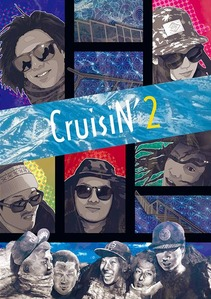 CRUISIN2_package