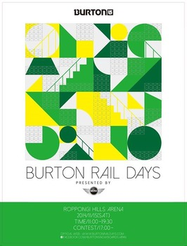 burton_raildays_2014