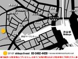 o-nest map
